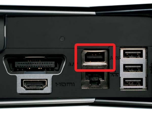 Dopo kinect ecco la nuova xbox 360 slim for Porte xboxlive