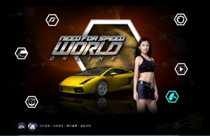 Needforspeed worldonline 2 300x195 Giocare gratis a Need for Speed World